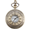 Unisex Wave Style Alloy Analog Quartz Pocket Watch (Bronze)