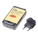 USB Battery Charging Cradle, 3.7V 2850mAh batteri och EU Adapter för Samsung Galaxy S3 / i9300