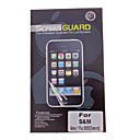 Buy Professional Diamond Pattern Film Anti-Glare LCD Screen Guard Protector Samsung Galaxy Y Plus S5303