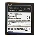 2800mAh Cell phone Battery Black for Samsung Galaxy SIV/i9500
