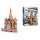 édition de luxe de modèle de construction de la cathédrale de super-grand saint Basile 3D Puzzle jouets éducatifs 60cm puzzles 3d avec 231pcs ensemble