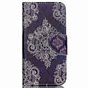 Buy Lace Flower Painted PU Phone Case Galaxy J5