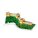 Montage Gebäudemodell die große Mauer 3D-Puzzle Bildungs-Spielzeug 3D Puzzle (55pcs)