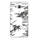 Buy Samsung Galaxy Case Pattern Back Cover Black & White Soft Silicone J5