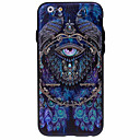 Buy 3D Three-Dimensional Relief Peacock Pattern Material TPU PC Combo Phone Casefor iPhone 6S 6 Plus