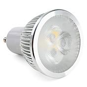 밝기조절 GU10 5.5W 310LM 3000K 따뜻한 화이트 조명LED 스팟전구 (220V)