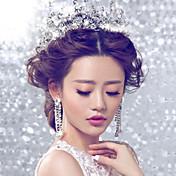 여성 라인석 투구-웨딩 특별한날 왕관 꽃 1개