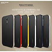 용 삼성 갤럭시 케이스 도금 케이스 뒷면 커버 케이스 단색 TPU Samsung S4