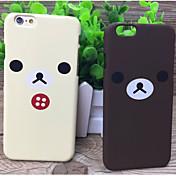아이폰 6 플러스 / 아이폰 6S 플러스 (모듬 색상)에 대한 새로운 조류 브랜드 스크럽 커플 곰의 경우