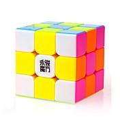 Yongjun® 부드러운 속도 큐브 3*3*3 속도 매직 큐브 무지개 ABS