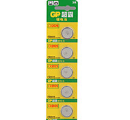 3V High Capacity Alkaline Button Cell Batteries - 2025/F (5-pack)