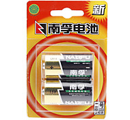 Nanfu 1.5v LR14 Alkaline Battery (2-Pack)