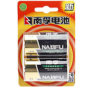 Nanfu 1.5v LR20 Alkaline Battery (2-Pack)