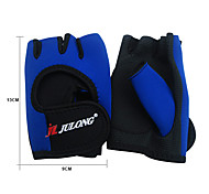 Nylon Antiskid Protect Palm Half Finger Gloves(2PCS)