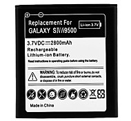 2800mAh Replace Li-ion Battery for Samsung I9500 (3.7V)