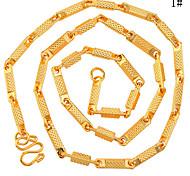 Lureme®Alloy Men's Carve Square Shape Necklace