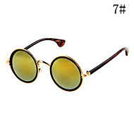 Women's Blue & Brown & Purple & Yellow Lens Black & Brown & Chocolate & Gold & White Frame Round Sunglasses