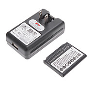 1500mAh Cell Phone Battery with Charger for Samsung Nexus S i9020