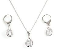 Sweet Silver Alloy (Necklace&Earrings) Gemstone Jewelry Sets(Silver)