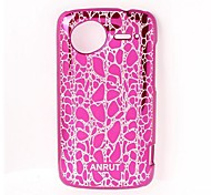 Snake Skin Pattern Plastic Case for HTC Sensation G14