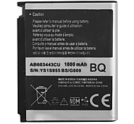 1000mAh Cell Phone Battery for Samsung Strive SGH-A687 - AB603443CU