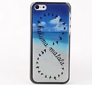 Bakuta Matata Hard Back Case for iPhone 5C