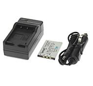ismartdigi 680mAh Kamera Akku + Ladegerät für CASIO EX-M1/M2/S1/S1PM/S2/S3/Z4/Z8/S100/S500