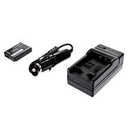 ismartdigi-Pana DMW-BCG10 895mAh, 3.6V Kamera Akku + KFZ Ladekabel für Panasonic TZ7 ZS1 ZS5 ZS7 ZR1