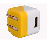 Yellow and White Universal U.S. Plug Charger for Samsung Galaxy S4 I9500(5V 1A)