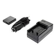 ismartdigi-Pana DMW-BCJ13 1250mah,3.6V Camera Battery+Car charger for PanasonicLX5 LX7 LeicaD-LUX5