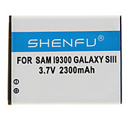 SHENFU 2300mAh Cellphone Battery for Samsung I9300 Galaxy SIII
