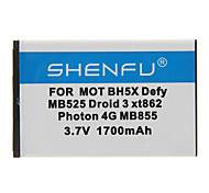 Shenfu 1700mAh batería móvil para Motolola BH5X Defy MB525 Droid 3 XT862 Photon 4G MB855