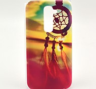 Beautiful Dream Catcher Pattern Hard Case for HTC G2/D801 Magic