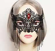 Mysterious Queen Black Tassels Halloween Masquerade Mask Halloween Props Cosplay Accessories