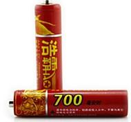 haomba 1.2v 700mah aaa recargable de baterías de NiMH