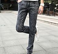 Men's Slim Casual Long Skinny Jeans