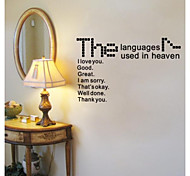 JiuBai™ Quote Home Decoration Wall Sticker Wall Decal
