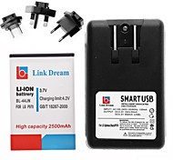 Link Dream  Cell Phone Battery+Charger+3 x Adapters  for  LG P970 MS840 L5 25001  (2500 mAh)