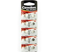 Camelion 1.5V AG2 Alkaline Button Battery (10pcs)