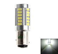 HJ  1157 8W 800lm 6000-6500K 33*SMD 5730  Bulb for Car Fog Light (DC 12-24V)