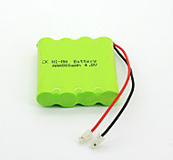 800mAh 4.8V AAA Ni-MH Rechargeable Battery Set (4-pack)