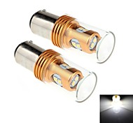 2Pcs 1157 / BA15D 8W 8x2323SMD 450LM 6000K White Light LED for Car Turn Steering / Reversing Lamp (DC 12-24V)