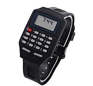 Men's Casual  Electronic Digital Silicone Computor Watch