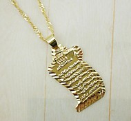 18K Golden Plated Muslim Koran Pendant