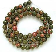 Round Greenstone Beads (1Pc)