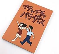 Naruto Kakashi Cosplay Book<Love Heaven>