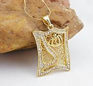 18K Golden Plated Allah Muslim Pendant