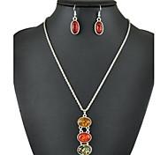 colorido simples colar de três âmbar oval do vintage& conjunto de jóias brincos