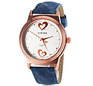 Women's Heart Pattern Dial PU Band Quartz Wrist Watch (Assorted Colors) Cool Watches Unique Watches
