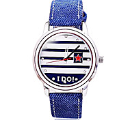 Women's Fashion Personality Vintage Star Stripe Watches